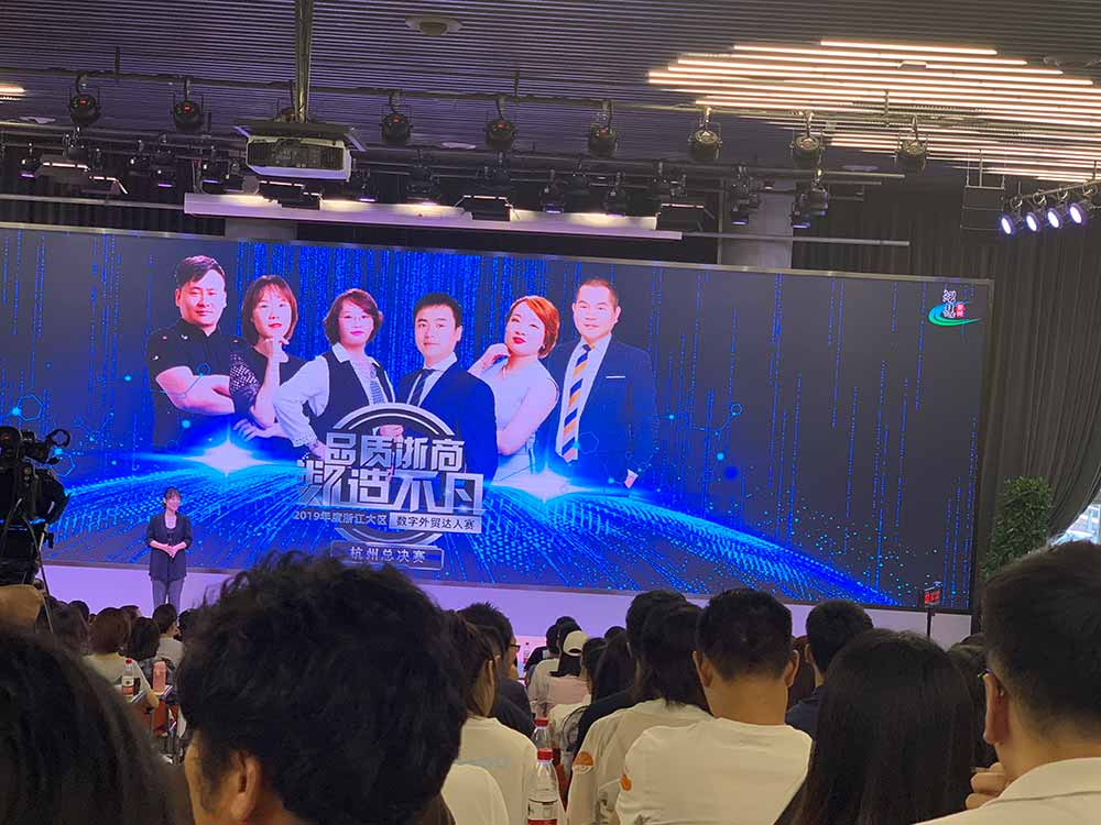 BOYE was invited to attend the competition of TOP 3 gold supplier of Alibaba in Hangzhou.